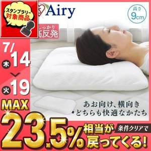 エアリーピローS字フィット APLS-90 アイリスオーヤマ|takuhaibin