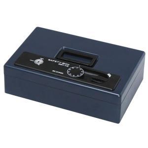 金庫 おしゃれ 小型 手提げ金庫 オフィス用品 家庭用 SBX-A5SH|takuhaibin|02