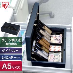 金庫 おしゃれ 小型 手提げ金庫 オフィス用品 家庭用 SBX-A5SH|takuhaibin|06