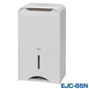 除湿機 防カビ  除湿器 衣類乾燥 コンプレッサー式 EJC-65N アイリスオーヤマ 部屋干し乾燥機|takuhaibin|02