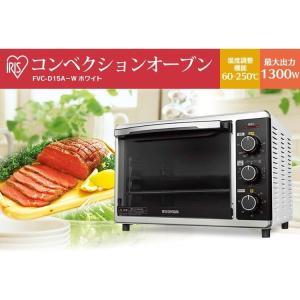 コンベクションオーブン PFC-D15A-W ホワイト アイリスオーヤマ フライヤー 揚げ物 ノンフライヤー オーブントースター  (あすつく)|takuhaibin|02
