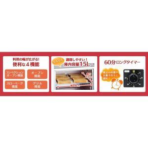 コンベクションオーブン PFC-D15A-W ホワイト アイリスオーヤマ フライヤー 揚げ物 ノンフライヤー オーブントースター  (あすつく)|takuhaibin|03