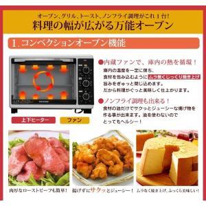 コンベクションオーブン PFC-D15A-W ホワイト アイリスオーヤマ フライヤー 揚げ物 ノンフライヤー オーブントースター  (あすつく)|takuhaibin|04