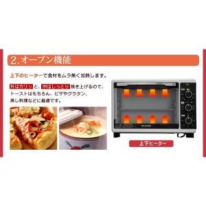 コンベクションオーブン PFC-D15A-W ホワイト アイリスオーヤマ フライヤー 揚げ物 ノンフライヤー オーブントースター  (あすつく)|takuhaibin|05