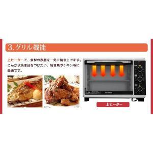コンベクションオーブン PFC-D15A-W ホワイト アイリスオーヤマ フライヤー 揚げ物 ノンフライヤー オーブントースター  (あすつく)|takuhaibin|06