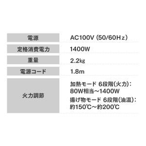 IHクッキングヒーター IHコンロ 1口 卓上 アイリスオーヤマ 省スペース コンパクト 簡単 安全自動停止機能付き 1400W IHK-T35-B ブラック|takuhaibin|16