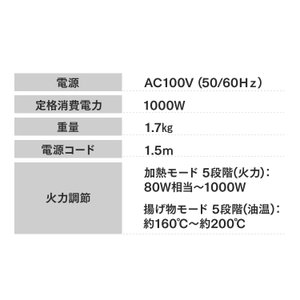 IHクッキングヒーター IHコンロ 1口 卓上 アイリスオーヤマ 省スペース コンパクト 簡単 安全 自動停止機能付き 1000W IHK-T36-B ブラック|takuhaibin|15