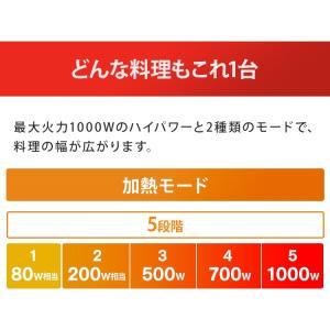 IHクッキングヒーター IHコンロ 1口 卓上 アイリスオーヤマ 省スペース コンパクト 簡単 安全 自動停止機能付き 1000W IHK-T36-B ブラック|takuhaibin|06