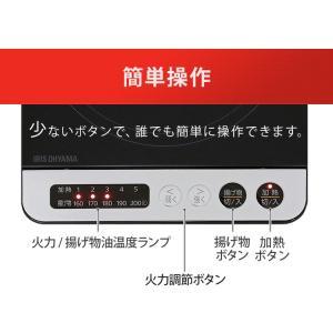 IHクッキングヒーター IHコンロ 1口 卓上 アイリスオーヤマ 省スペース コンパクト 簡単 安全 自動停止機能付き 1000W IHK-T36-B ブラック|takuhaibin|09