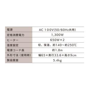 ホットプレート 大型 おしゃれ アイリスオーヤマ 両面ホットプレート DPO-133  折りたたみ コンパクト たこ焼き 焼肉 1人暮らし|takuhaibin|17