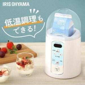 ヨーグルトメーカー ヨーグルト アイリスオーヤマ 甘酒 牛乳パック 多機能 発酵食品 簡単 お得 IYM-014(あすつく) takuhaibin