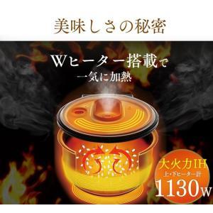 炊飯器 5.5合 アイリスオーヤマ 炊飯ジャー 米 おいしい 銘柄炊き IH ジャー ブラック 米屋の旨み RC-IE50-B|takuhaibin|03