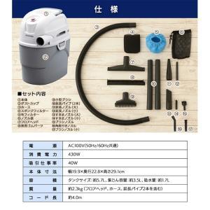 掃除機 アイリスオーヤマ WET&DRYコンパクトクリーナー 乾湿両用 掃除機 集じん機 集塵機 KIC-VWD1-H アイリスオーヤマ  あすつく|takuhaibin|12