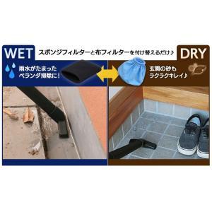 掃除機 アイリスオーヤマ WET&DRYコンパクトクリーナー 乾湿両用 掃除機 集じん機 集塵機 KIC-VWD1-H アイリスオーヤマ  あすつく|takuhaibin|04
