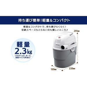 掃除機 アイリスオーヤマ WET&DRYコンパクトクリーナー 乾湿両用 掃除機 集じん機 集塵機 KIC-VWD1-H アイリスオーヤマ  あすつく|takuhaibin|09