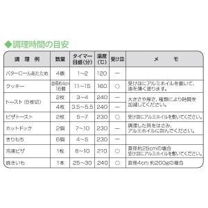 オーブントースター IOT-130K-W グレー アイリスオーヤマ|takuhaibin|06