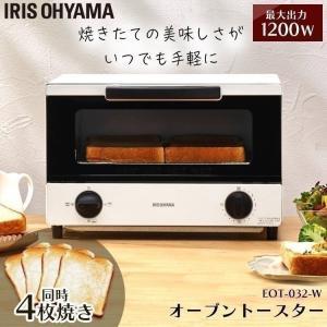 トースター 4枚 おしゃれ オーブントースター タイマー付き ハイパワー AC100V(50/60Hz共用) 最大1200W EOT-1203C ホワイト シンプル アイリスオーヤマ|takuhaibin