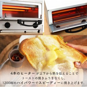 トースター 4枚 おしゃれ オーブントースター タイマー付き ハイパワー AC100V(50/60Hz共用) 最大1200W EOT-1203C ホワイト シンプル アイリスオーヤマ|takuhaibin|03
