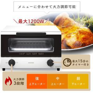 トースター 4枚 おしゃれ オーブントースター タイマー付き ハイパワー AC100V(50/60Hz共用) 最大1200W EOT-1203C ホワイト シンプル アイリスオーヤマ|takuhaibin|04