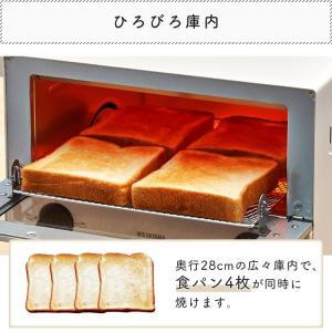 トースター 4枚 おしゃれ オーブントースター タイマー付き ハイパワー AC100V(50/60Hz共用) 最大1200W EOT-1203C ホワイト シンプル アイリスオーヤマ|takuhaibin|06