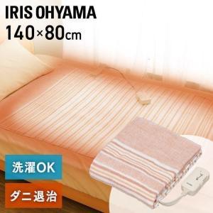 電気毛布 電気しき毛布 敷き毛布 140×80cm EHB-1408-T 丸洗い ダニ対策 ブラウン アイリスオーヤマ takuhaibin
