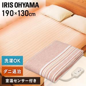 電気毛布 電気しき毛布 敷き毛布 190×130cm EHB-1913-T ブラウン 丸洗い ダニ対策 アイリスオーヤマ takuhaibin