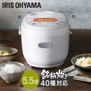 炊飯器 5合 マイコン ジャー炊飯器 5.5合 アイリスオーヤマ 米屋の旨み 銘柄炊き RC-MD50-W ジャー|takuhaibin
