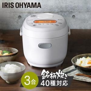 炊飯器 3合 アイリスオーヤマ 一人暮らし 炊飯ジャー 米 銘柄炊き おいしい ブラック 米屋の旨み RC-MC30-B(あすつく)|takuhaibin