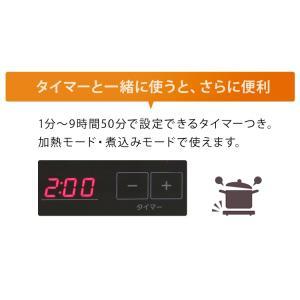 IHクッキングヒーター IHコンロ 薄型 1口 卓上 アイリスオーヤマ 省スペース ロングコード 簡単 安全自動停止機能付き ブラック あすつく|takuhaibin|11