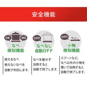 IHクッキングヒーター IHコンロ 薄型 1口 卓上 アイリスオーヤマ 省スペース ロングコード 簡単 安全自動停止機能付き ブラック あすつく|takuhaibin|13
