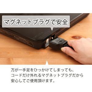 IHクッキングヒーター IHコンロ 薄型 1口 卓上 アイリスオーヤマ 省スペース ロングコード 簡単 安全自動停止機能付き ブラック あすつく|takuhaibin|15