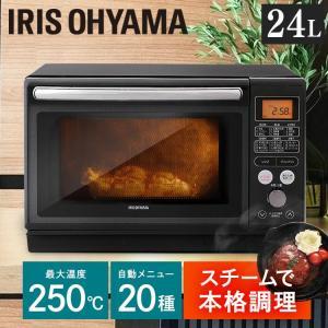 電子レンジ 一人暮らし スチーム スチームオーブンレンジ 24L 電子レンジ オーブンレンジ ホワイト ブラック MO-F2402 MO-FS2403 アイリスオーヤマ|takuhaibin