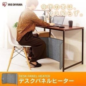 ヒーター デスク下 あったか デスクパネルヒーター アイリスオーヤマ|takuhaibin