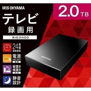 ハードディスク 外付け テレビ録画用 外付けハードディスク 2TB HD-IR2-V1 ブラック アイリスオーヤマ|takuhaibin