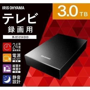 ハードディスク 外付け テレビ録画用 外付けハードディスク 3TB HD-IR3-V1 ブラック アイリスオーヤマ|takuhaibin