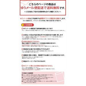 ふくろうロングのれん 富士山  【メール便】 takuhaibin 02