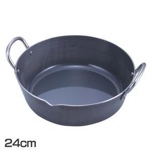 厚底 揚げ鍋 24cm 24672 下村企販(B)|takuhaibin