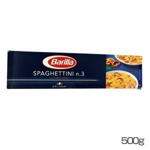 ※ご注意ください※【賞味期限2017年11月1日】パスタ 500g スパゲティ バリラ Barilla No.3 スパゲティーニ 1.4mm バリッラ(大):予約品