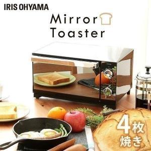 トースター 4枚 4枚焼き オーブントースター 安い ミラー POT-413-B アイリスオーヤマ おしゃれ トースト 鏡 アイリス 送料無料 ミラーガラス 4枚焼き takuhaibin