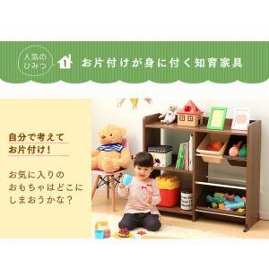 おもちゃ 収納 おもちゃ箱 トイハウスラック おもちゃ収納 収納ボックス 本棚付トイハウスラック HTHR-34 アイリスオーヤマ|takuhaibin|02