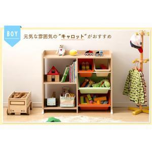 おもちゃ 収納 おもちゃ箱 トイハウスラック おもちゃ収納 収納ボックス 本棚付トイハウスラック HTHR-34 アイリスオーヤマ|takuhaibin|13