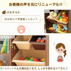 おもちゃ 収納 おもちゃ箱 トイハウスラック おもちゃ収納 収納ボックス 本棚付トイハウスラック HTHR-34 アイリスオーヤマ|takuhaibin|10
