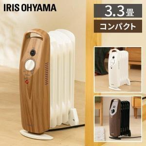 オイルヒーターで電気代を節約!部屋全体を優しく温めて安全性も高いランキング≪おすすめ10選≫の画像