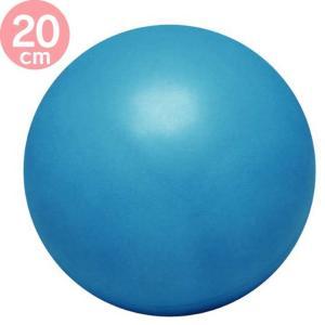 バランスボール ヨガ ピラティス 小さいバランスボール 20...