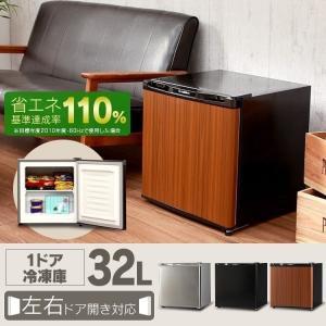 冷凍庫 1ドア おしゃれ 1ドア 32L 小型...の関連商品5