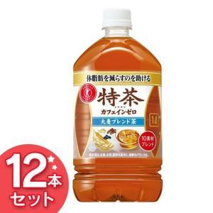 特茶 カフェインゼロ お茶 麦茶 むぎ茶 箱 箱売り 1Lペットボトル 12本 HEB1P サントリー (D)|takuhaibin