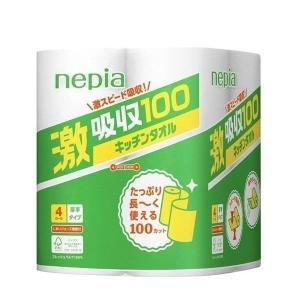 (在庫処分特価) キッチンタオル ネピア 激吸収 100カット 4ロール 4R 王子ネピア