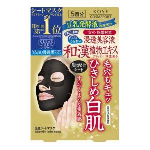クリアターン 黒マスク5回分 コーセーコスメポート (D)