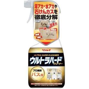 ウルトラHクリーナーバス用 700ML  掃除用品 掃除 リンレイ (D)|takuhaibin