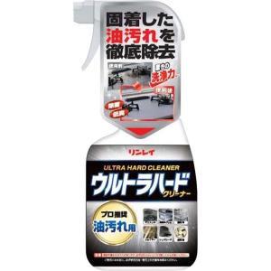 ウルトラHクリーナー油汚れ用 700ML  掃除用品 掃除 リンレイ (D)|takuhaibin